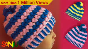 Topi Ka Design Dikhaye Make Crochet Two Color Cap Step By Step