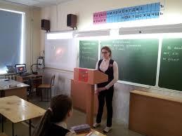 Гимназия № города Воронеж  Защита реферата по физике