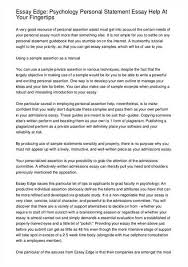 an essay example steps to writing better essays i need someone image titled write a personal statement for law school step diamond geo engineering services