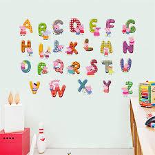 a z cartoon 26 alphabet letters wall