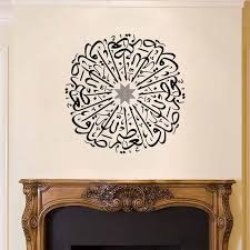 Small Picture 75 best Islamic murals images on Pinterest Sticker Wall decals