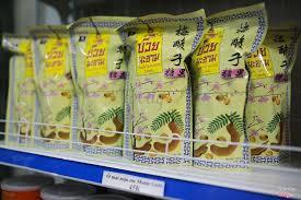 Kho Ăn Vặt - Bánh Kẹo Nhập Khẩu ở Quận Hà Đông, Hà Nội | Album ảnh | Kho Ăn  Vặt - Bánh Kẹo Nhập Khẩu