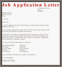 job letter gallery of job application cover letter rules what is a cover bunch