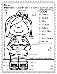 Coloring Pages: various fall color by numbers. Fall Color Number ...