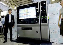 Big Vending Machine Inspiration Big In Japan Vending Machines Get Futuristic Wide Screens Gadgets