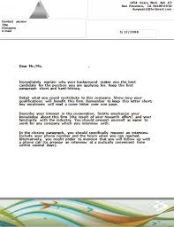 resume cover letter template formats for cover letters