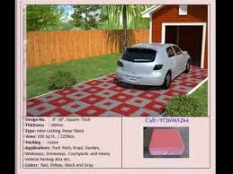 Small Picture Paver Block Parking Tiles by Ravi Tiles Ahmedabad YouTube