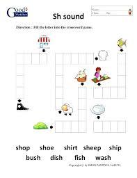 Printable worksheets on phonics for kindergarten   Download them or ...