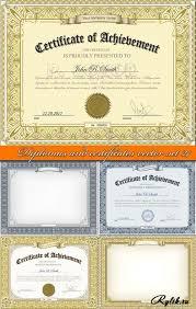 Образец диплома и сертификата векторные шаблоны лля дизайна