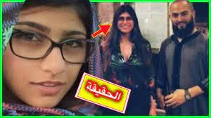 هذه حقيقة صورة الداعية رضوان و ميا خليفة - YouTube