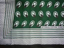 African Khanga Designs Kanga Green Black Traditional Design Kg8 Out Of Africa