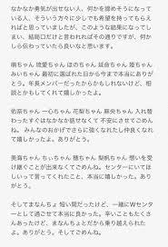 篠原 望 ラストアイドル2期生アンダー On Twitter ラストアイドル