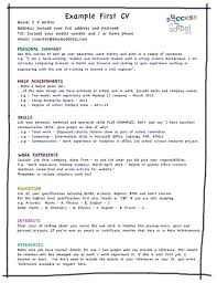 Personal References For Resume Plks Tk