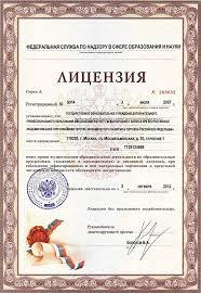 Дистанционное обучение mba Факультет МИМБ Лицензия · Аккредитация