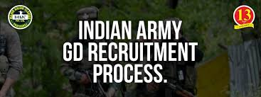 indian army gd recruitment process