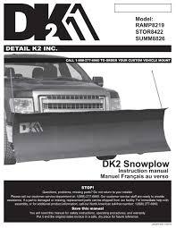 dk2 snow plow rampage ii 82 inch dk2 snow plow manual