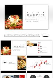 Free Food Powerpoint Templates Awesome Food And Food Western Style Pizza Dynamic Ppt