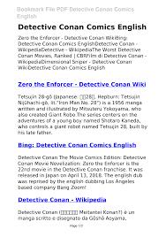 Detective Conan Comics English