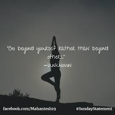 Yoga Quotes Interesting Yoga Quotes Archives Mahantesh Biradar