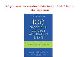 pdf successful college application essays third edition full b 4