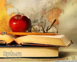 Решение контрольных работ по высшей математике и теории  Решение контрольных работ по высшей математике и теории вероятностей