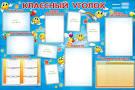 Программу для разделения жесткого диска wиндоwс 8