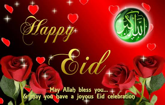 animated eid mubarak cards