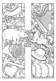 Optical Illusion Coloring Pages Printable Many Interesting Cliparts
