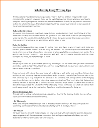 essay scholarships for college no essay scholarships for college
