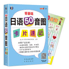 Japanese Color Chart Usd 9 06 Double Sided Color Japanese 50 Tone Chart Zero