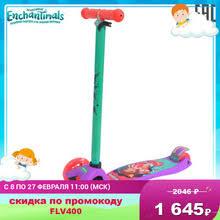 <b>Scooter</b>, купить по цене от 968 руб в интернет-магазине TMALL