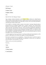 Cover Letter Police Officer Police Officer Cover Letter Examples