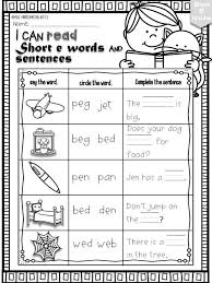 Download, print, or use the kindergarten worksheets online. Short Phonics Worksheets And Activities No Prep With Images Free Reading Algebra Free Reading Phonics Worksheets Worksheets Saxon Math Test Answers Super Teacher Worksheets 4th Grade Math 7th Grade Formula Sheet Time