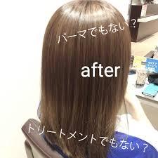 話題の髪質改善 酸熱トリートメントとは酸熱ケア福岡熊本広島