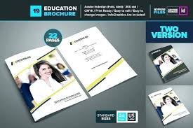 Education Brochure Templates Best Images Of Educational Brochure Templates Fold Handout