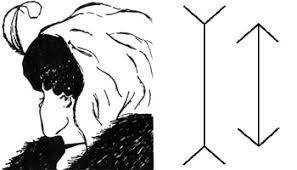 錯視だまし絵トリックアートが面白い Neowing