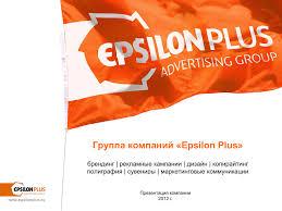 Рекламная кампания по продвижению выставки Рекламная кампания по продвижению бренда