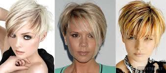 Asymetrické účesy Pro Krátké Vlasy