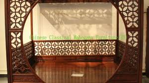 Chinese Classical Mahogany Furniture Rosewood Bedroom Stylish Throughout ...