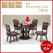 round dining table 120
