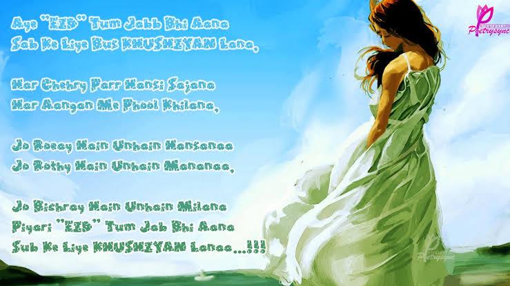 eid shayari for lovers in english