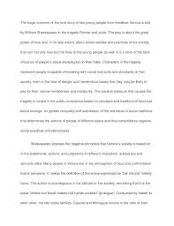 good introduction for a love essay love essay examples kibin