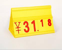Number Flip Chart Flip Chart Price Board Plastic Price Frame With Flip Number Buy Flip Chart Display Flip Chart Display Flip Chart Display Product On Alibaba Com