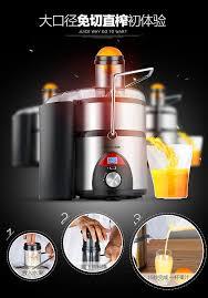 máy ép chậm ranbem 615 Kesun / Keshun KP60SCK máy ép trái cây lớn đường  kính lớn tự động cửa hàng trà công suất cao đa chức năng máy ép panasonic