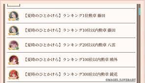 めいこいアプリハヰカラデヱト公式 On Twitter お知らせ