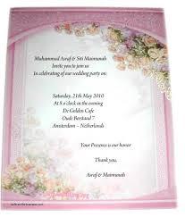 hindi matter for wedding invitation card in hindi beautiful hindu marriage invitation cards matter in hindi