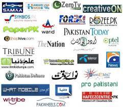 Top Job Search Websites Top Five Online Job Search Websites In Pakistan Free Online Jobs
