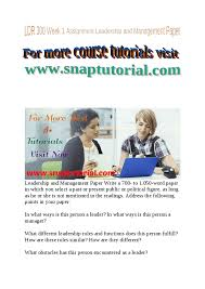leadership and management essay essays on leadership and management leadership essay examples