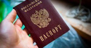Заявление о приему в гражданство рф по паспортной амнистии На  Потеря паспорта что делать решение проблемы у нас в стране и за рубежом