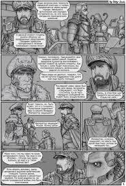 комиссар райвельwh комиксыwarhammer 40000warhammer40000